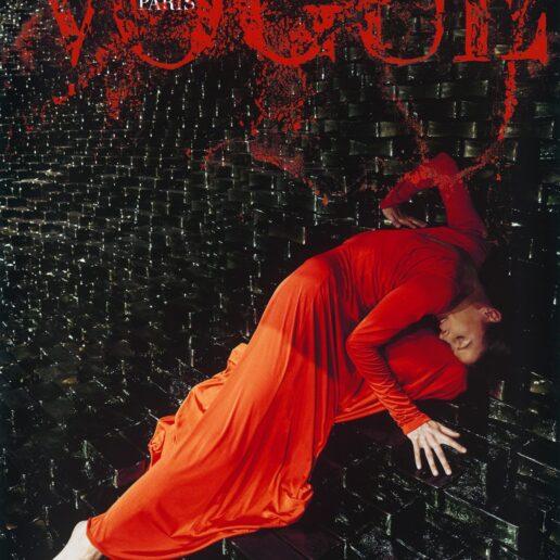 Togeth' Her: Το εξώφυλλο της γαλλικής Vogue μετατρέπεται σε καμβά που προβάλλει το γυναικείο δυναμισμό…