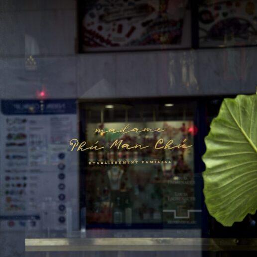 Madame Fhu Man Chu: το νέο street εστιατόριο της Αθήνας