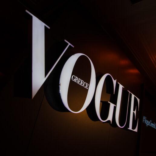 Στιγμές από το λαμπερό πάρτυ της Vogue Greece