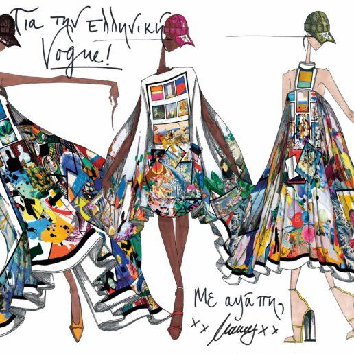 Mary Katrantzou: Η Vogue Greece επισκέφθηκε το ατελιέ της και μίλησε μαζί της