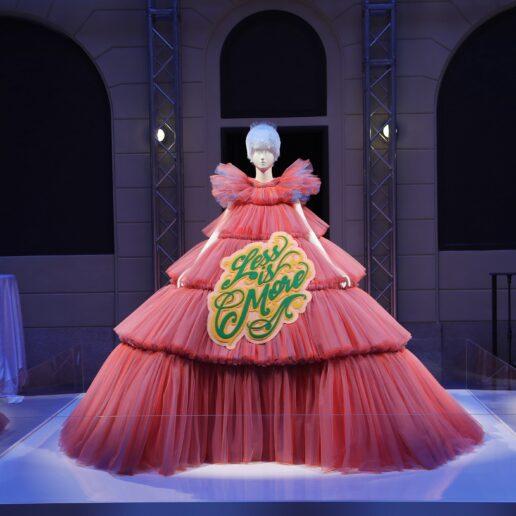 Η Vogue Greece στο Met Gala