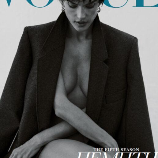 Τα νέα εξώφυλλα της Vogue Greece μας βάζουν στην «Πέμπτη Εποχή»