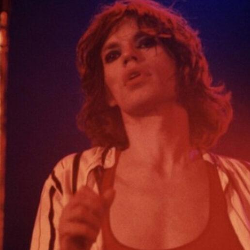 Mick Jagger: Μια beauty αναδρομή που δεν μοιάζει με καμία άλλη