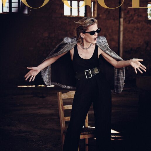 October Issue: Δείτε πρώτοι τα νέα εξώφυλλα της Vogue Greece