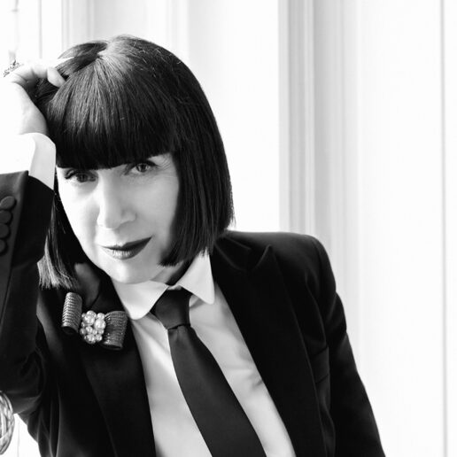 Chantal Thomass: Personal Dressing