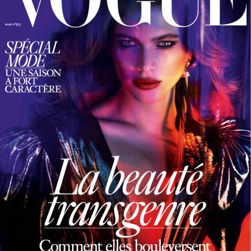 Αυτοπροσδιορισμός φύλου: Μύθοι & αλήθειες