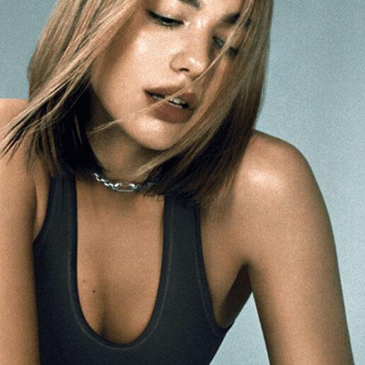 "Post-Disco: Η νέα εικόνα της Dua Lipa στο ""Don't Start Now"""