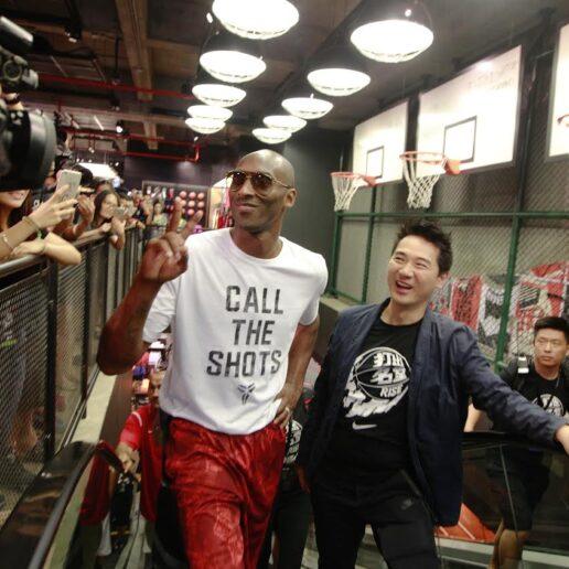 Kobe Bryant: To tribute για τον θρυλικό αστέρα του NBA μέσα από τo Twitter
