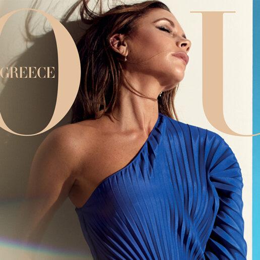 Victorious: Το νέο τεύχος της Vogue Greece κυκλοφορεί σήμερα