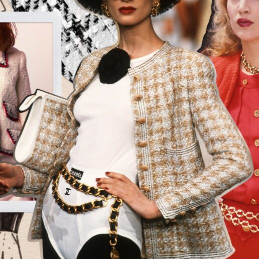 Chanel Love: 48 σπάνια κομμάτια για τους λάτρεις του vintage