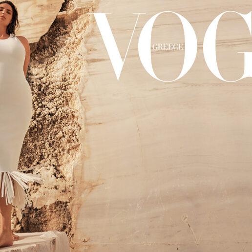 Sun, Here We Come: Tο νέο τεύχος της Vogue Greece είναι εδώ