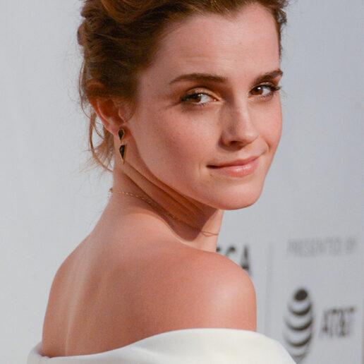 Emma Watson, τι διαβάζεις τώρα;