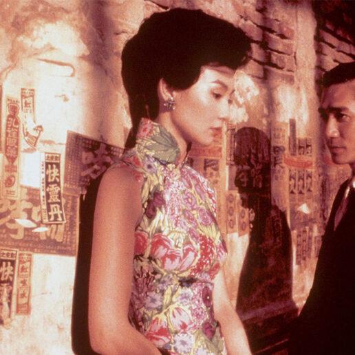 Γιατί η «Ερωτική Επιθυμία» καίει ακόμα, 20 χρόνια μετά;