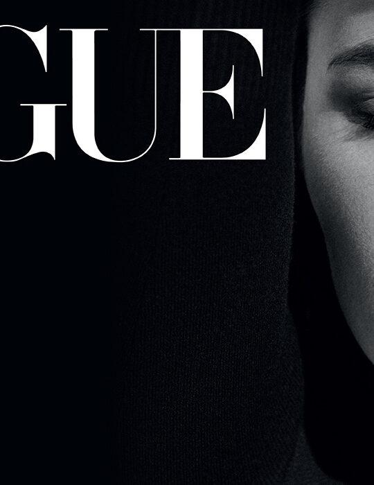 Sun, Here We Come: Μην χάσετε το νέο τεύχος της Vogue Greece