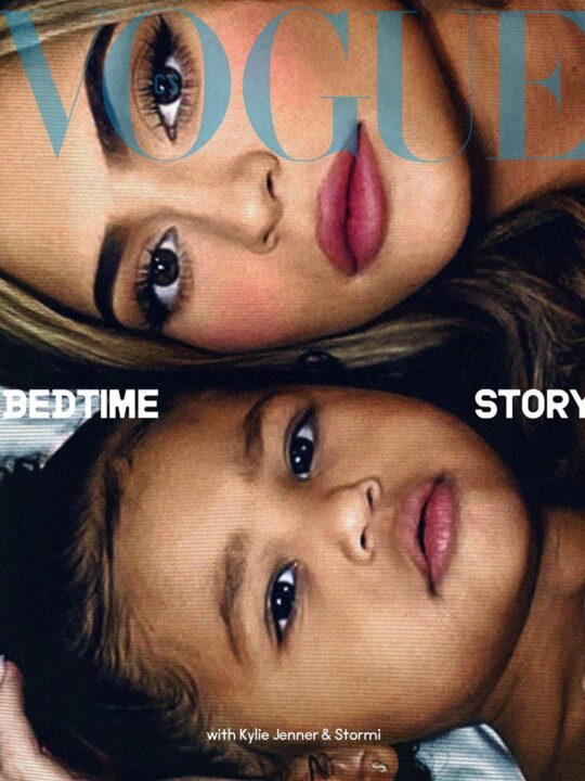 Kylie Jenner και Stormi: Μαζί στο εξώφυλλο της Vogue Czechoslovakia