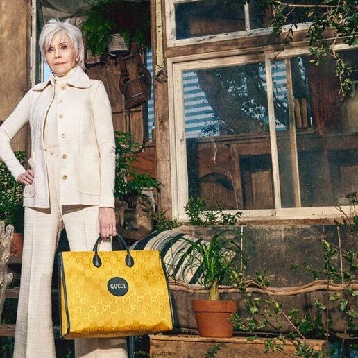 H Gucci λανσάρει τη νέα σειρά Off the Grid