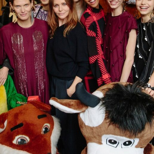 Stella McCartney: To ψηφιακό φεστιβάλ για την εξάλειψη της βίας κατά των γυναικών