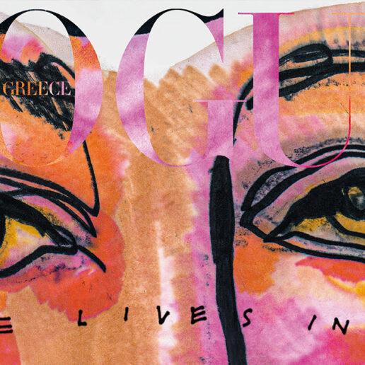 Η ελπίδα ζει μέσα μας: Η Vogue Greece Σεπτεμβρίου είναι εδώ