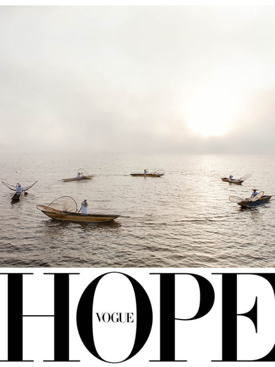 26 διευθυντές της Vogue μιλούν για τις εικόνες που τους δίνουν ελπίδα το 2020