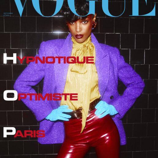 Vogue Hope: Αυτά είναι τα 26 εξώφυλλα του Τεύχους Ελπίδα της Vogue