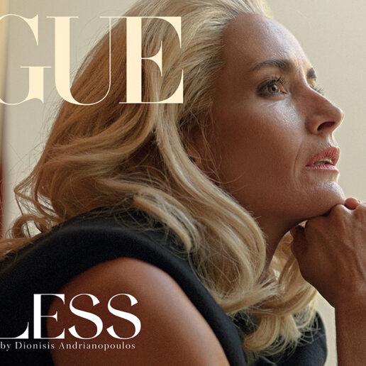 Timeless: Το τεύχος Οκτωβρίου της Vogue Greece κυκλοφορεί σήμερα