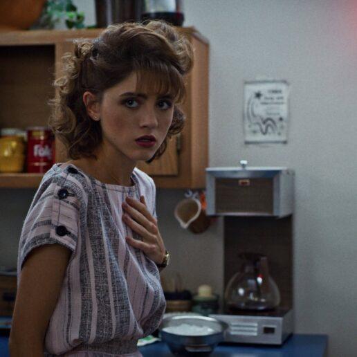 H Natalia Dyer μας μιλά για την 4η σεζόν Stranger Things και το νέο Χόλιγουντ