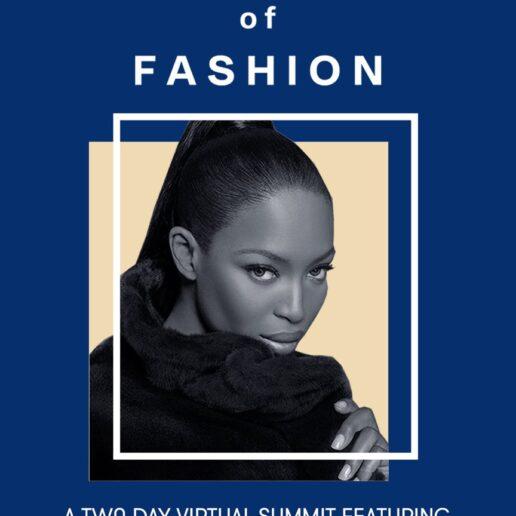 Η Naomi Campbell θα συμμετάσχει στο πρώτο ψηφιακό Forces of Fashion