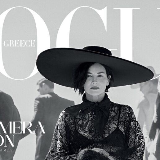 Η Σάρον Στόουν στα εξώφυλλα της Vogue Greece Νοεμβρίου