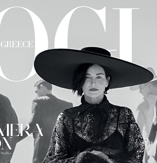 Το τεύχος Νοεμβρίου της Vogue Greece κυκλοφορεί σήμερα