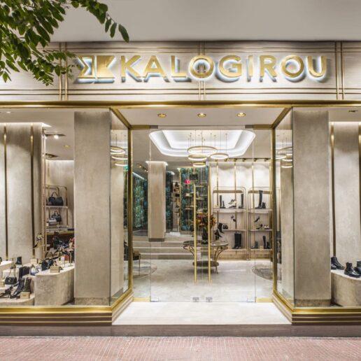 Η καρδιά της Αθήνας χτυπάει ξανά στο νέο κατάστημα της KALOGIROU στο Κολωνάκι