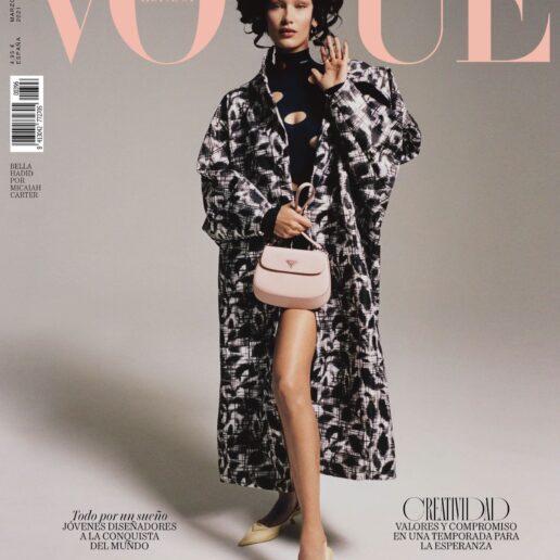 Τεύχος Δημιουργικότητα: Μια πρώτη ματιά στα εξώφυλλα των Vogue παγκοσμίως