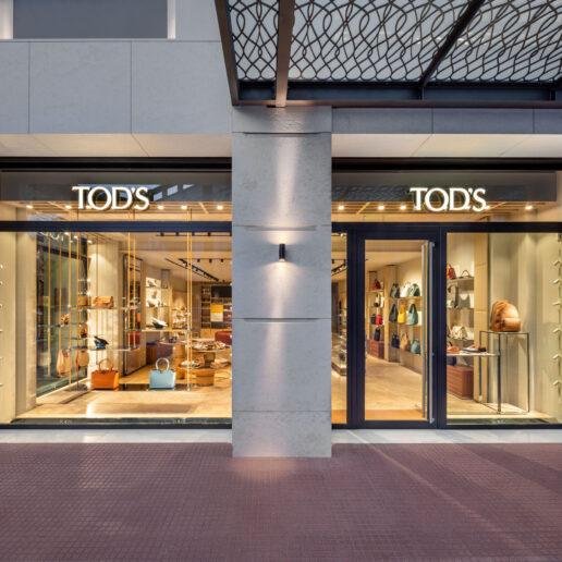 Ο οίκος Tod's ανοίγει τη νέα του μπουτίκ στην Αθήνα
