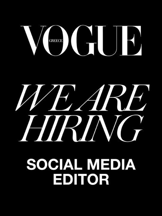 We are Hiring: Social Media Editor