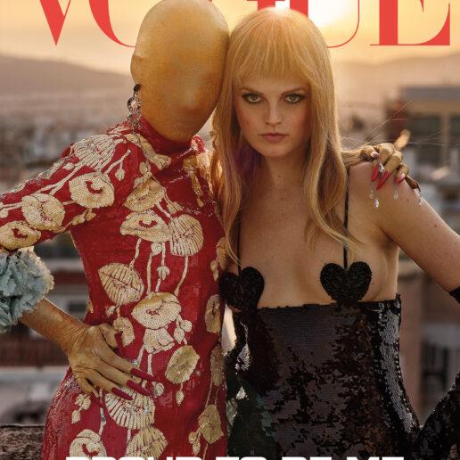 H Vogue Greece Ιουνίου γιορτάζει τον Pride μήνα