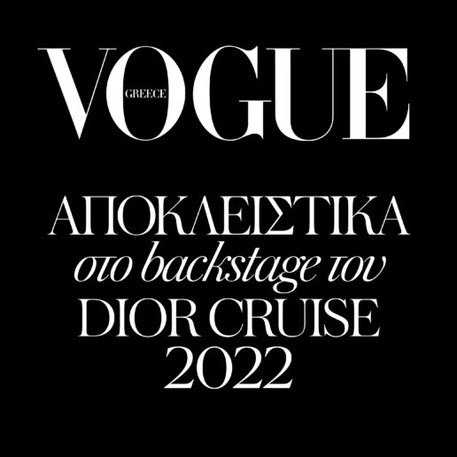 H Vogue Greece αποκλειστικά στο backstage του Dior Cruise 2022 show στο Καλλιμάρμαρο