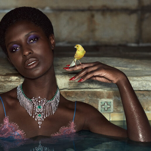 H High Jewelry collection του οίκου Gucci