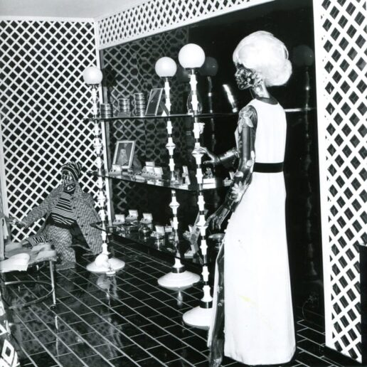 Αναμνήσεις από το πρώτο κατάστημα Christian Dior στην Αθηνα