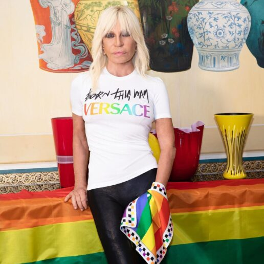 Lady Gaga & Versace σχεδιάζουν για το μήνα Pride