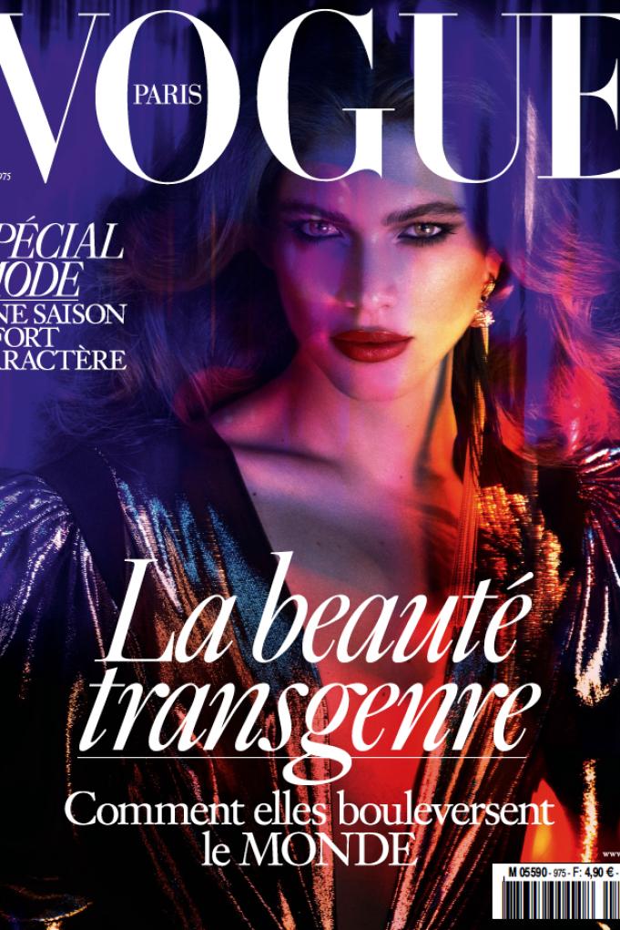 Vogue Paris by Mert & Marcus, March 2017