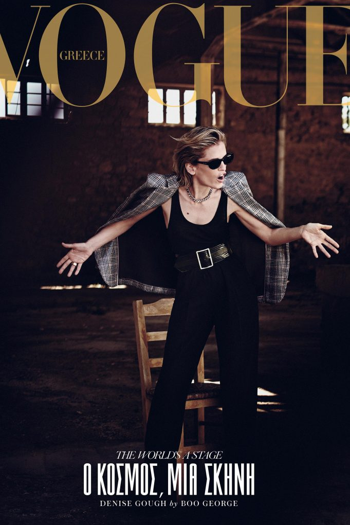 Cover Star: Denise Gough | Boo George: Photographer | Daniela Agnelli: Fashion Editor