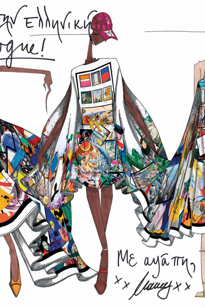 Illustration by Mary Katrantzou