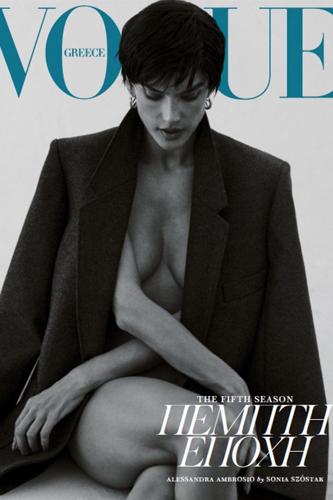 Cover Star: Alessandra Ambrosio | Sonia Szóstak: Photographer | Daniela Agnelli: Fashion Editor